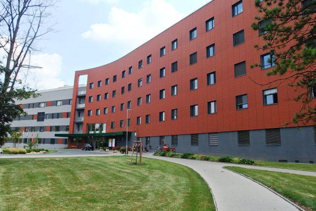 Nemocnice v Uherském Hradišti | foto:  Wikipedia Creative Commons