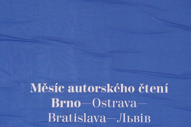 Měsíc autorského čtení se koná v Brně,  Ostravě,  Bratislavě a Lvově | foto: Ludmila Opltová,  Český rozhlas,  Český rozhlas